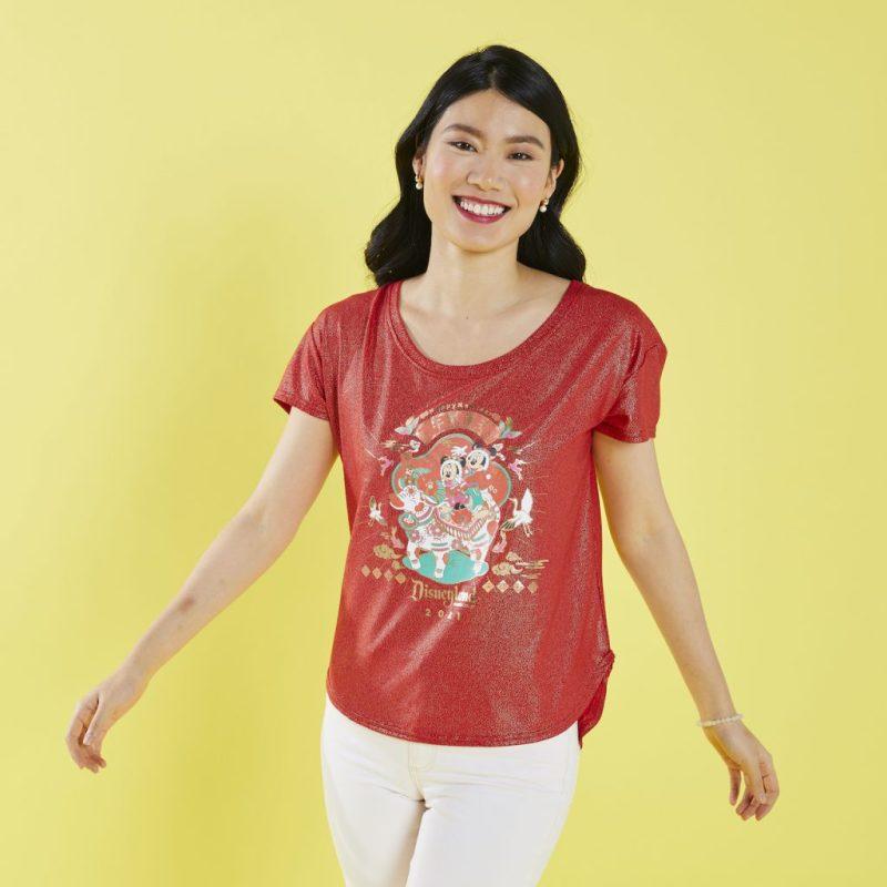 Lunar New Year shirt