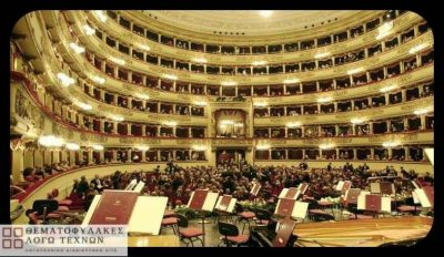 Teatro alla Scala - Σκάλα του Μιλάνο