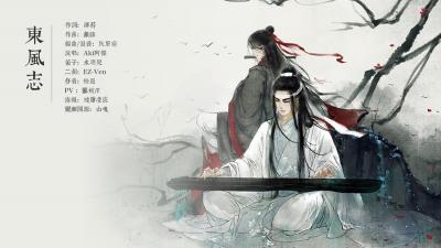 24 Wallpaper Hd Mo Dao Zu Shi Windows Theme Themebeta