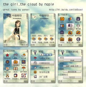 The Girl and The Cloud by Maple