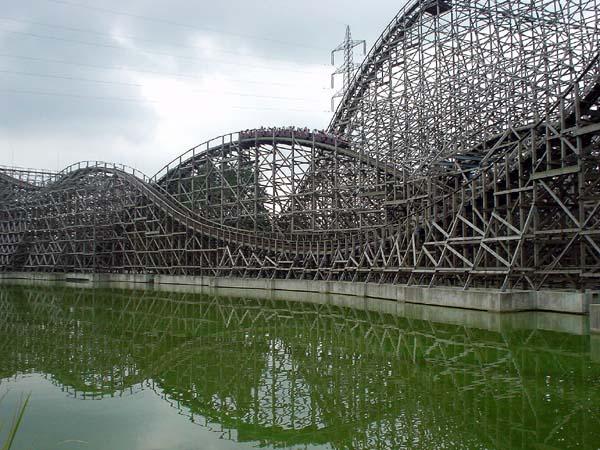 Regina wooden coaster.