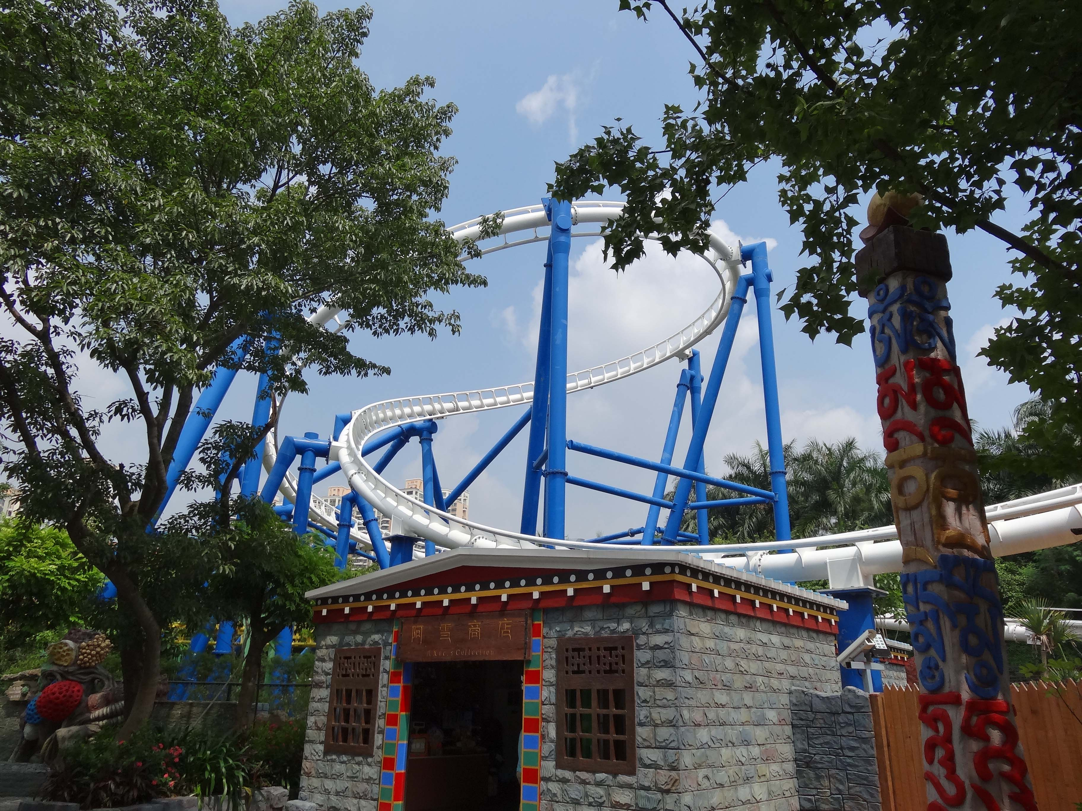 Valley Coasters Roller Fair