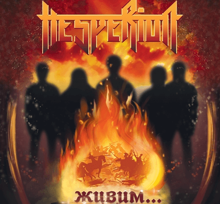 """Hesperion : """"who alive..."""" CD 2017 Total Metal Records/Metal Scrap Metal Records."""