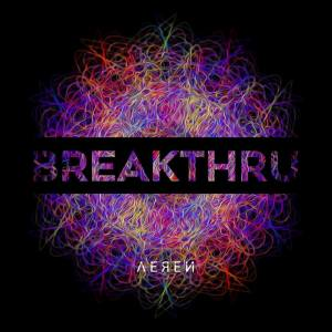 "Aeren : ""Breakthru"" CD 6th March 2018 Sliptrik Records."