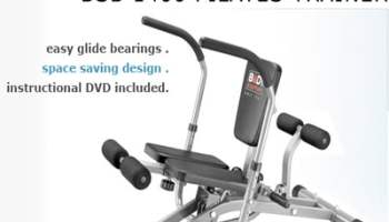 BSB 1400 Pilates Trainer