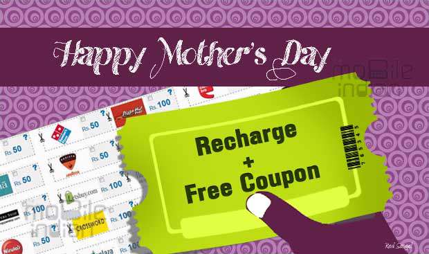 Mother's Day: Gift talktime get discount on yet another gift