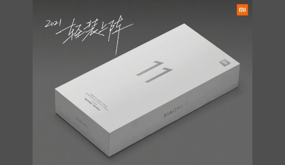 Mi 11 will not come with a bundled charger inside the box
