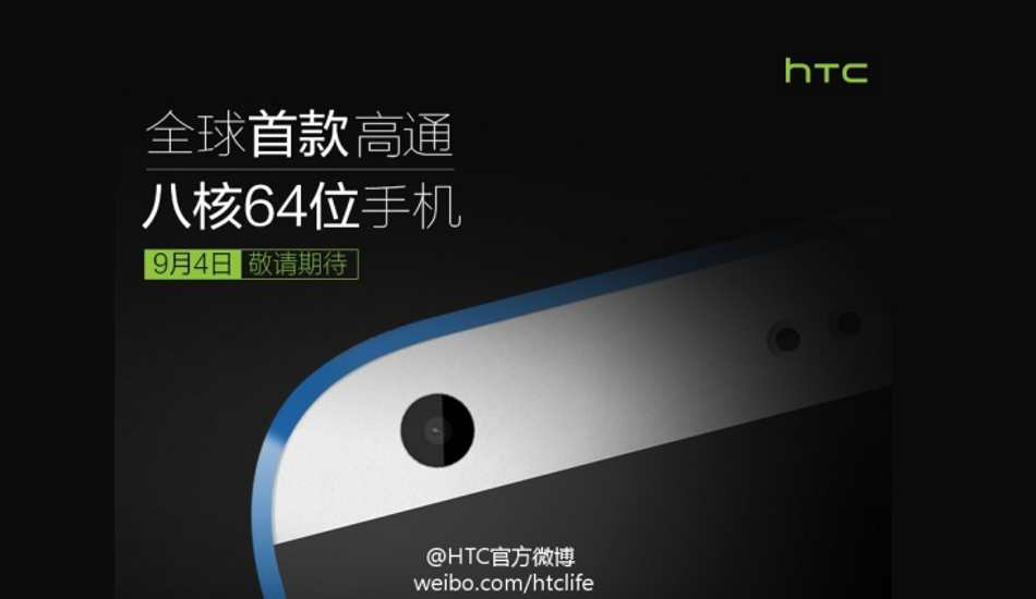 Coming soon: HTC Desire 820 with 64 bit octa-core Snapdragon 615 chip