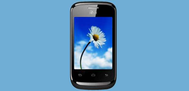 Josh Feather mobile phone launched for Rs 2,299