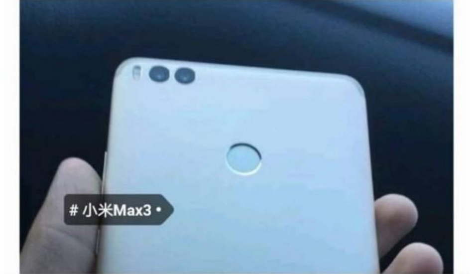Xiaomi Mi Max 3 with 6.9-inch FHD+ display and 5400mAh battery to launch on July 19
