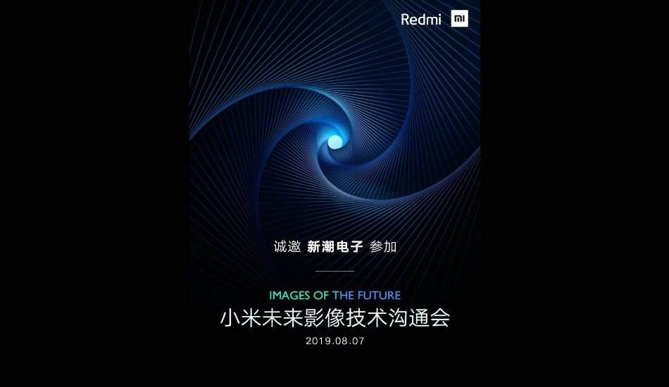 Xiaomi will launch Redmi-branded 64MP Quad camera technology on August 7