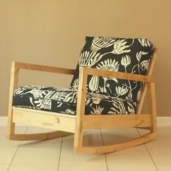 Ikea Rocking Chairs Chair Swing Gatlinburg My Lillberg Makeover The Modern Home Rocker