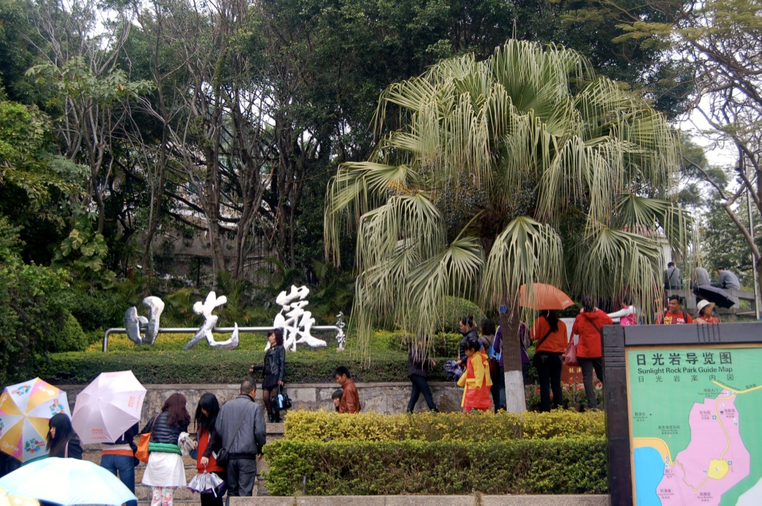 Xiamen New2