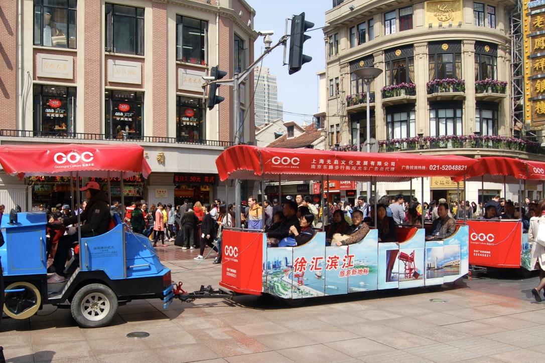 Nanjing Train