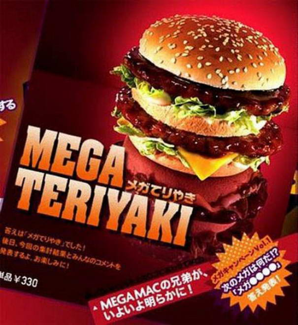 Mega Teriyaki - Japan