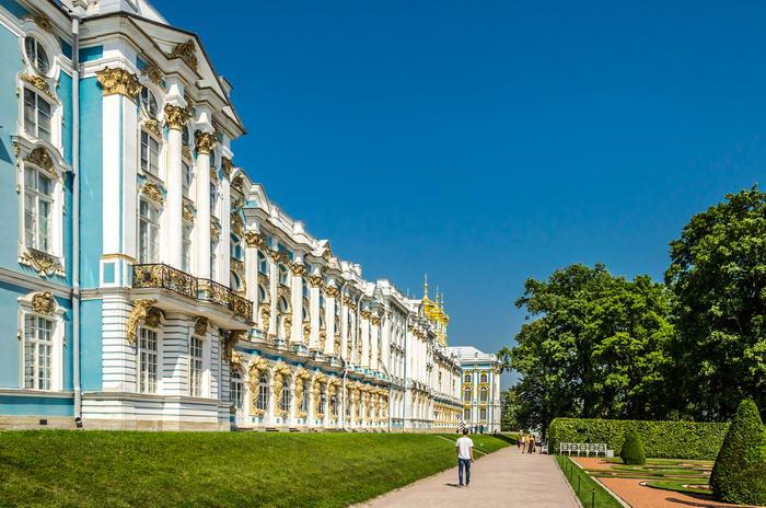 Palácio de Catarina