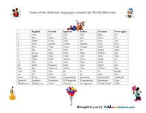 Disney Epcot Homework Pages making education fun