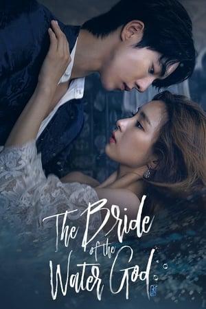 The Bride of Habaek (TV Series 2017-2017) — The Movie Database (TMDb)