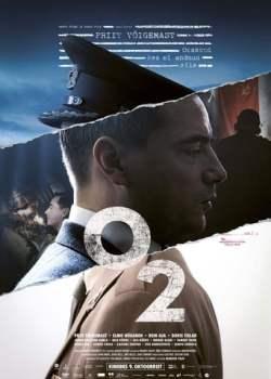 O2 (Dawn of War) Torrent - WEB-DL 1080p Dublado / Dual Áudio (2021)