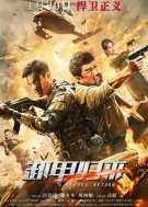 Operation Bangkok (a.k.a. Heroes Return) Torrent - WEB-DL 1080p Dublado (2021)