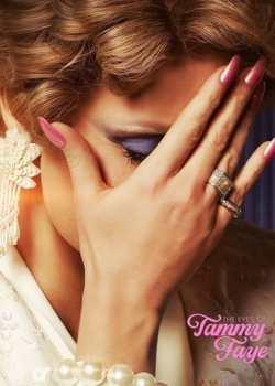 Os Olhos de Tammy Faye Torrent - CAMRip 720p Dublado / Legendado (2021)