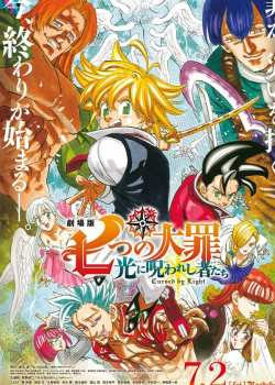 The Seven Deadly Sins Cursed by Light Torrent – WEB-DL 1080p Dual Áudio (2021)