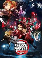 Demon Slayer - Mugen Train: O Filme Torrent (2021) Legendado - Download 720p | 1080p