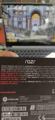 Motorola Razr retail box-1