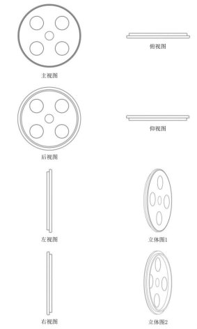 Meizu circular shaped camera-patent
