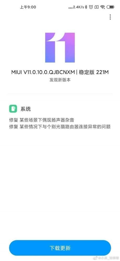 Xiaomi Mi 10 & Mi 10 pro software update