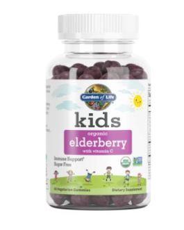 Garden of Life Kids Organic Elderberry Gummies with Vitamin C