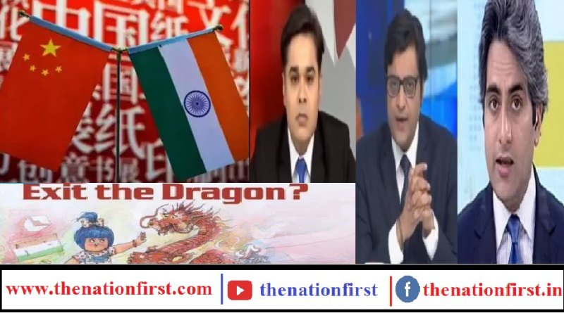 China Angry Over Taiwan Coverage Accuses Indian Media Of Creating Misunderstanding