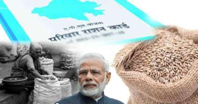 four more states enlinked with one nation one ration card scheme