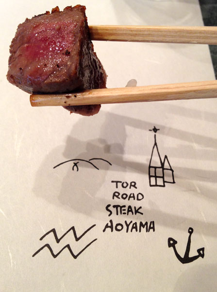 Eating Kobe Beef in Kobe, Japan