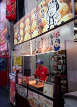 24 Hours in Osaka - Takoyaki, Osaka, Japan