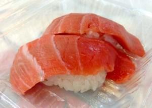 24 Hours in Osaka - Medium Fatty Tuna, Osaka, Japan