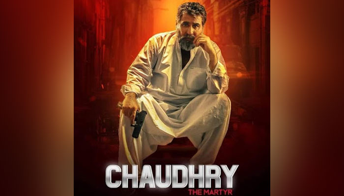 Image result for Chaudhry The Martyr ""
