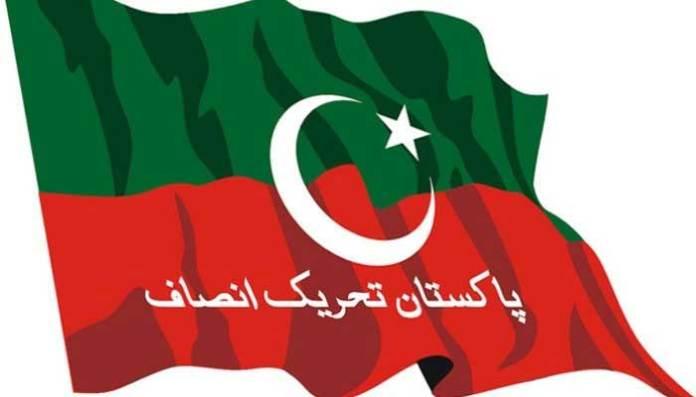 789551 3623436 PTI flag 2 updates