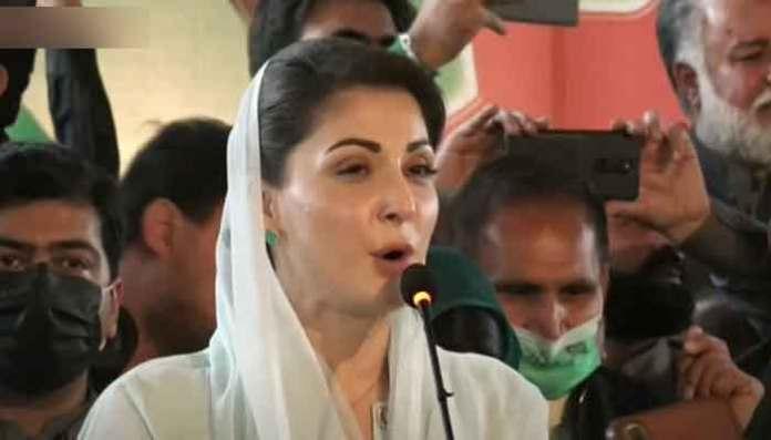 799049 2062631 Maryam Nawaz Islamabad updates