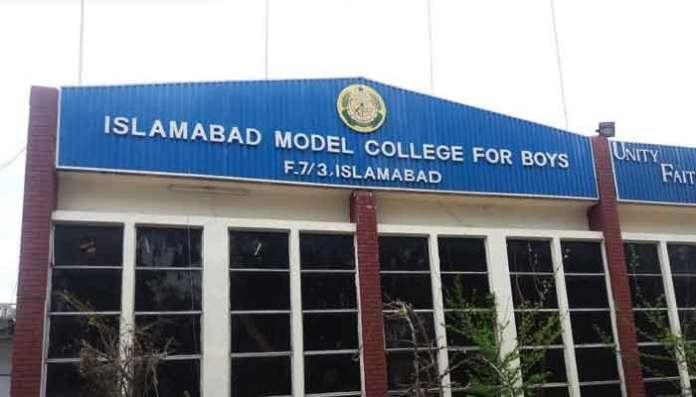 799545 7631867 ISlamabad college updates