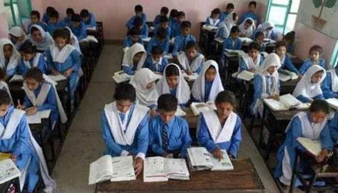 799611 4602493 Punjab schools updates