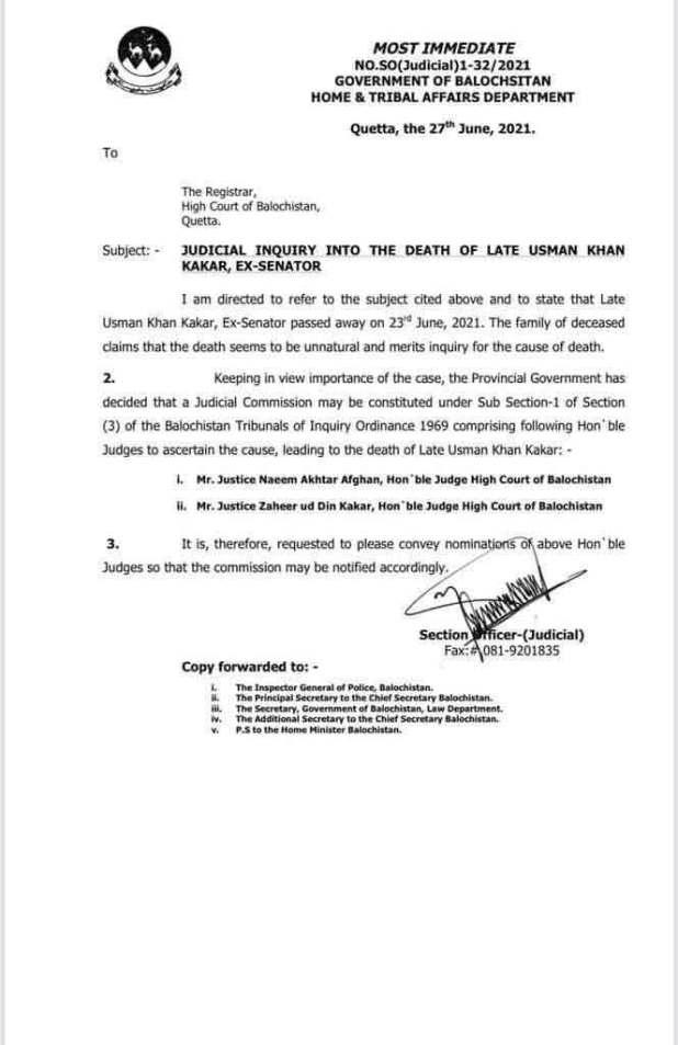 Judicial commission to probe senator Usman Kakars death