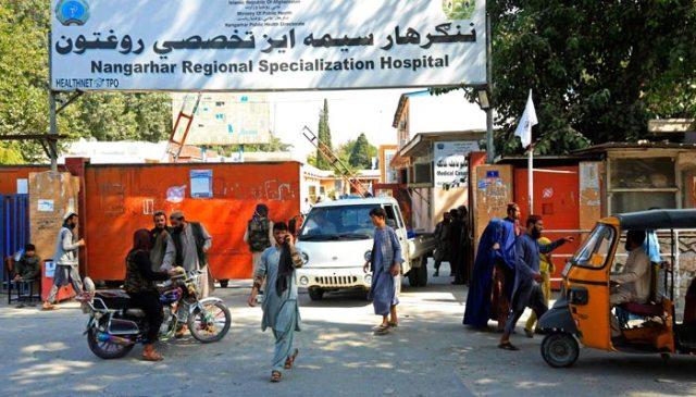 ایک طالبان عہدیدار نے بتایا کہ 18 ستمبر 2021 کو جلال آباد میں ہونے والے دھماکوں کے بعد ننگرہار ریجنل اسپیشلائزیشن ہسپتال کے باہر افغان لوگوں کی تصویر ہے ، کیونکہ تین دھماکوں میں کم از کم دو افراد ہلاک اور 20 سے زائد زخمی ہوئے ہیں۔  - اے ایف پی