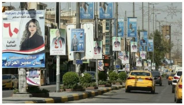 عراق میں ایک سڑک کے کنارے انتخابی مہم کے بینرز لگائے گئے ہیں۔