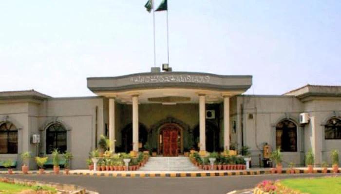 Islamabad High Court (IHC). Photo: file