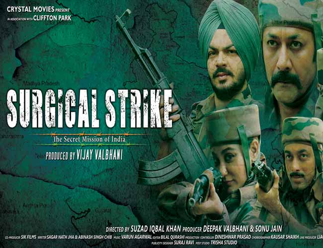 Movie review - Uri: The Surgical Attack