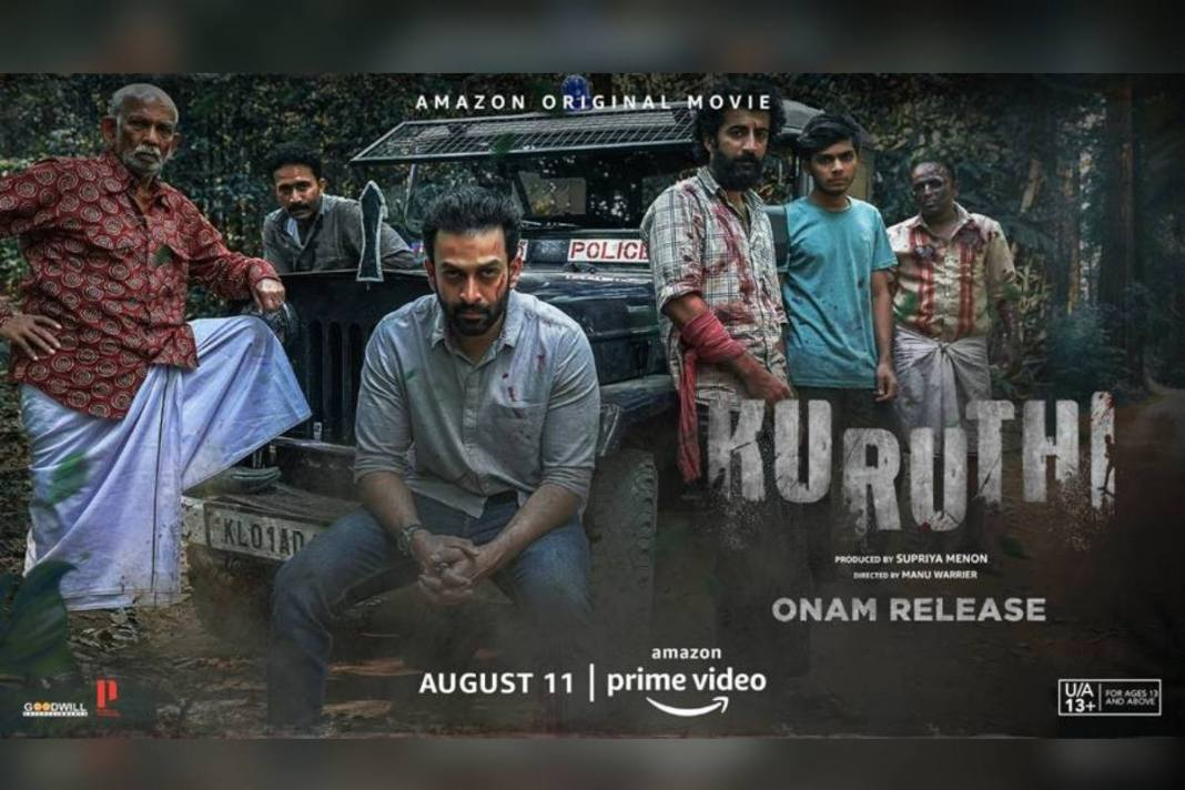Kuruthi Movie Telegram Link to download for free in 480p, 720p and 1080p