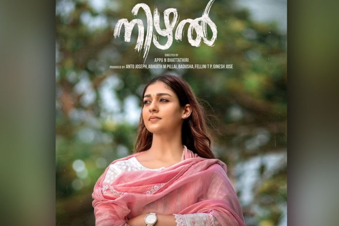 Mohanlal and Mammootty release Nayanthara's first look poster for 'Nizhal'   The News Minute