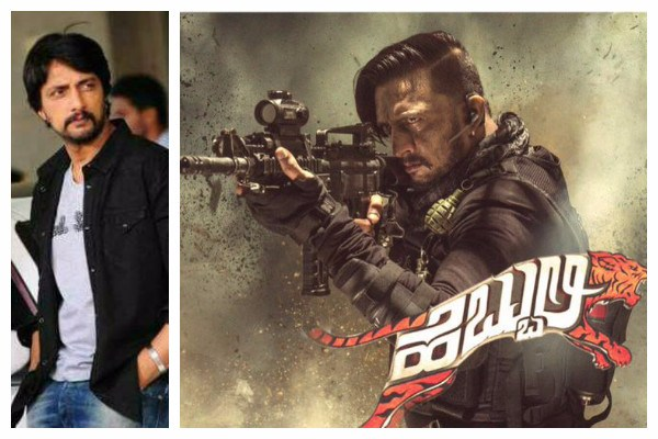 Sudeeps Fans Get Hebbuli Haircut Send Actor Selfies On