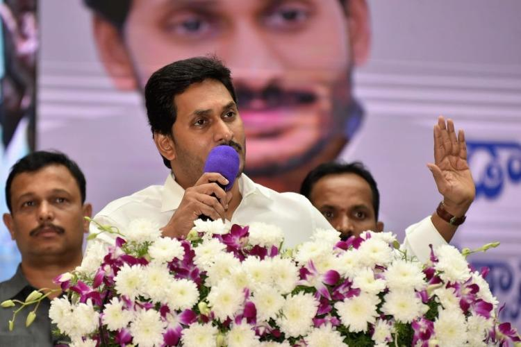 YS Jagan Says Comments On His Religion Are Hurtful-Telugu Politics-12/02